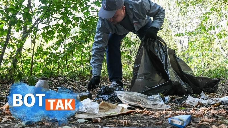 Поморье не помойка! Тысячи северян против мусора из Москвы