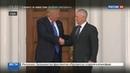 Новости на Россия 24 • Главой Пентагона при Трампе станет Бешеный пес Мэттис