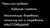 Разделительный день с Гульнарой Крышко 17 сентября.