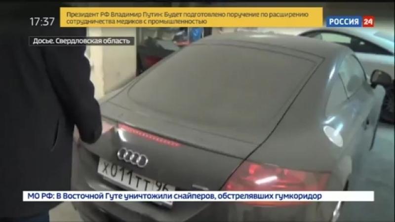 Россия 24 - Фотограф Лошагин, убивший жену-модель, хочет из тюрьмы в поселение - Россия 24