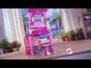 Barbie Glam Vacation House Glam Convertible / Dom Wakacyjny Barbie i Kabriolet - Mattel.