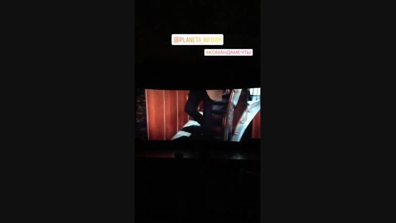 Презентация саундтрека к фильму Команда мечты Кинорынок 107 Москва 19 11 2018 г