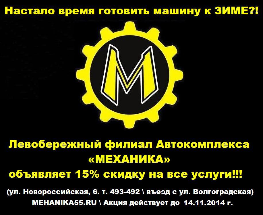 http://cs620022.vk.me/v620022319/1740d/4vYQrHXAB7w.jpg