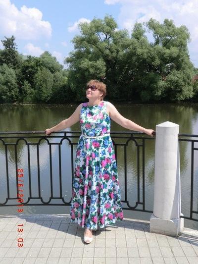 Ирина Яковлева, 25 ноября , Сольцы, id26891054