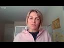 КАК ВОСПИТЫВАТЬ ПОДРОСТКА? Отношения, конфликты, учеба. Ольга Шацкая и Света Гончарова