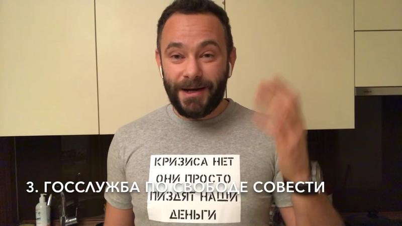 Чем Вакарчук похож на Порошенко и другие субъективные итоги 13 декабря Дубинизмы