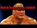 5 Times Brock lesnar lose their control