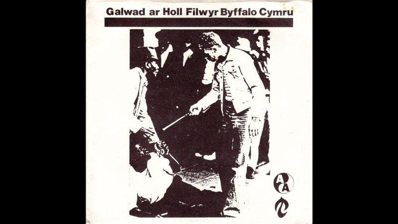 Beirdd Coch - Ewyllys Y Golomen 1