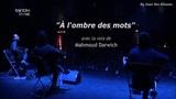 Le Trio Joubran Live at Les Orientales Festival de Saint-Florent-Le-Vieil 2012