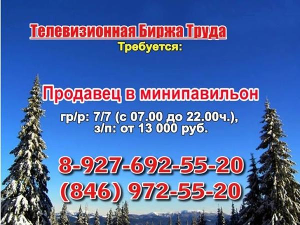 20.02.19 ТБТ Самара_Рен _07.20, 23.50 Терра 360_08.30, 13.20