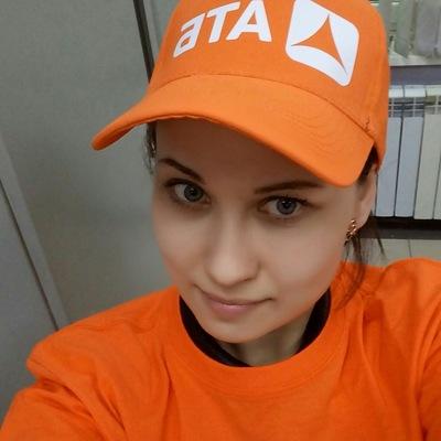 Алена Мазепа