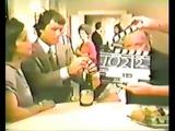 The Videotape