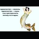 Анастасия Сланевская фото #6