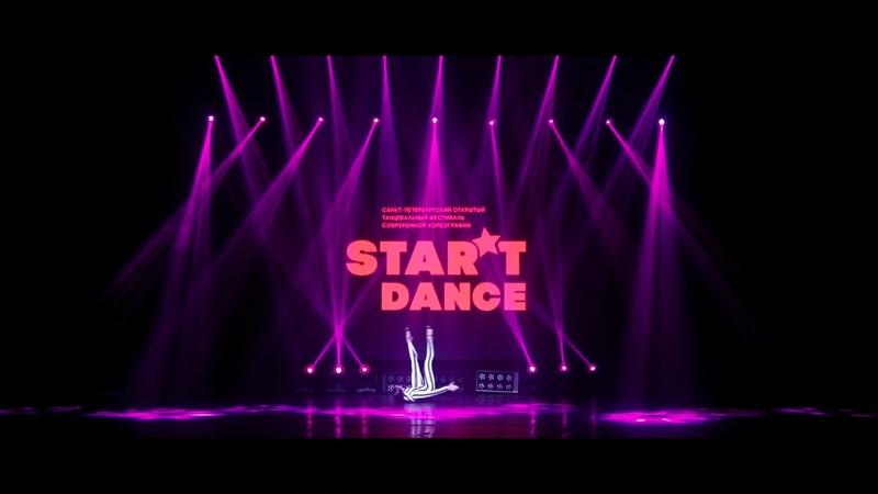 STAR'TDANCEFEST\VOL13\1'ST PLACE\Strip Dance solo profi\Владимирова Екатерина
