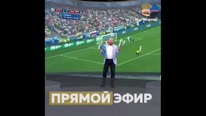 Уверены что ведущий продолжит работу на Первом канале Вот если бы он в эфире сказал Навальный вот тогда бы точно всё