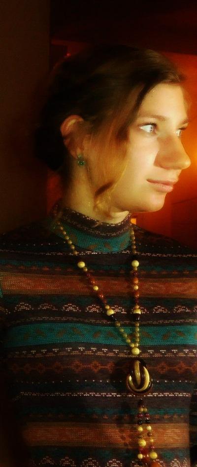 Анна Дорофеева, 19 ноября 1990, Москва, id87450655