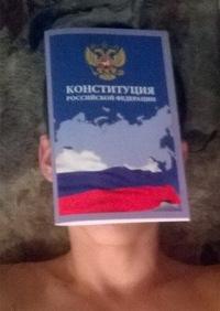 Денис Амельченко