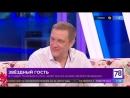 Сергей Горобченко в гостях у Полезного утра