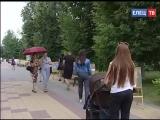 «ХудожникФЕСТ» — фестиваль творчества в Ельце