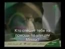 Девочка турчанка,которая заставила плакать весь зал.flv