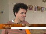Interview Jacky Terrasson Rybinsk