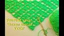 Шаль крючком быстро и просто Простой узор для шали Урок 62 crochet quickly and easily