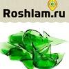"""Экологический проект """"РосХлам"""". Присоединяйтесь!"""