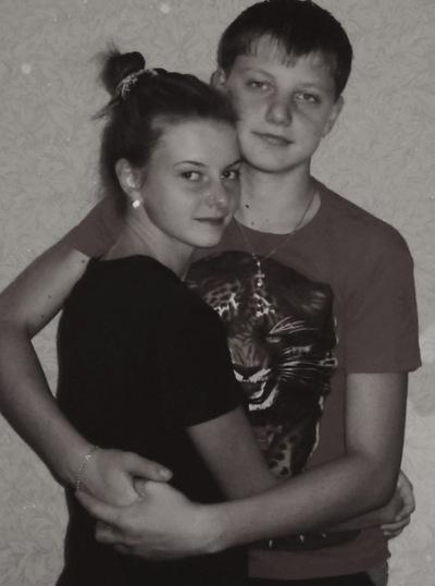 Наталья Прошкина, 3 февраля 1996, Краматорск, id57059375