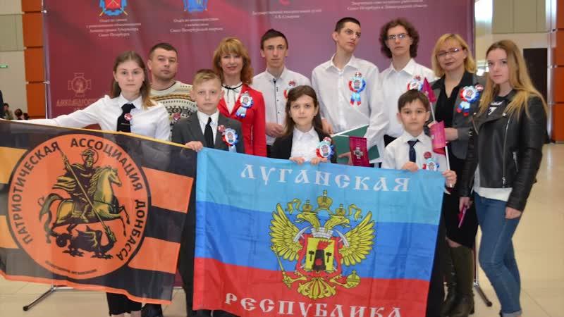 Молодежь ЛНР приняла участие во Всероссийском военно-исторический форуме «Александровский стяг».
