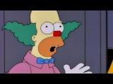 0616 Клоун Гомер