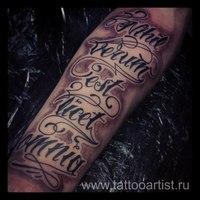 Коррекция татуажа век отзывы