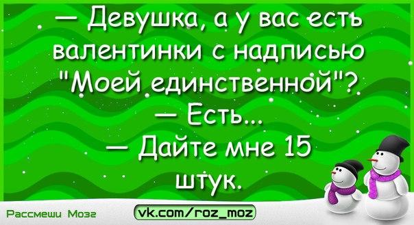 https://pp.vk.me/c7003/v7003478/1729e/sW5ZjwlzFTY.jpg