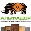 ДВЕРИ АЛЬФАДОР -  Официальная группа