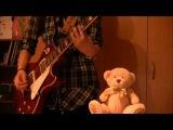 Deco*27 feat. Marina - 愛迷エレジー (Aimai Elegy) [Guitar Cover]