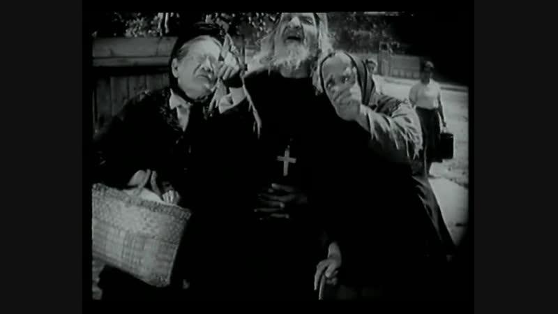 опиум для народа (Закройщик из Торжка 1925)