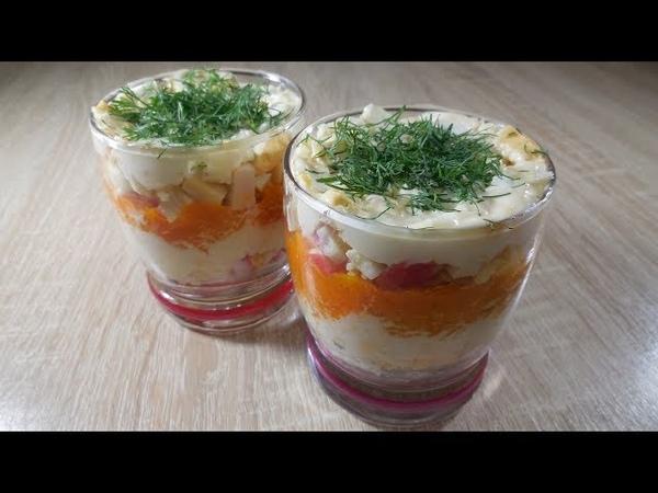 ✅Слоеный салат в стакане очень быстро и вкусноLayered salad in a glass, very fast and tasty