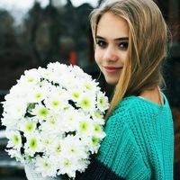 Ксения Довлатова