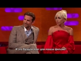 Леди Гага, Брэдли Купер, Райан Гослинг — Интервью для «The Graham Norton Show» (RUS SUB)