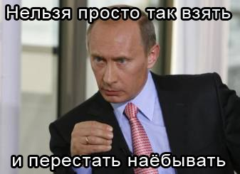 """""""Мы видим путинскую ложь, которую распространяет телевидение"""", - москвичи вышли на акцию """"Мы - Волноваха"""" - Цензор.НЕТ 707"""