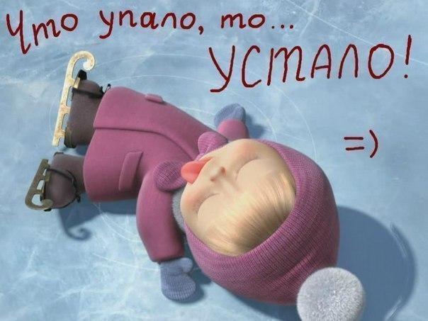 http://cs317430.userapi.com/v317430443/72e/YiEk-DoNKW4.jpg