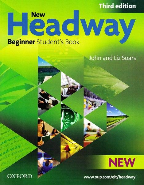 كتاب headway plus الاصفر pdf