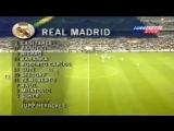 Реал Мадрид - Барселона 4:1 (Общий счет 5:3)   Ответный матч за Суперкубок Испании 1997