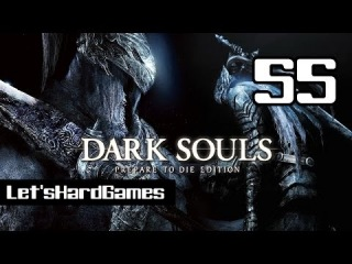����������� Dark Souls: Prepare to Die Edition #55 ������ ������ � ������ �������