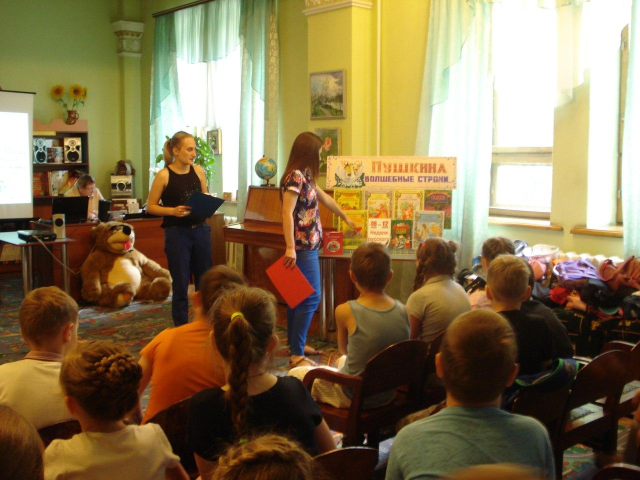 день родного языка, донецкая республиканская библиотека для детей, отдел обслуживания дошкольников и учащихся 1-4 классов, пушкин, неделя русского языка