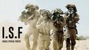 Israeli Special Forces 2018 כוח של סיירת מטכ ל Guardians of Israel