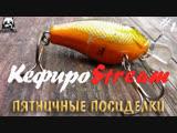 Русская Рыбалка 4 ➤ПЯТНИЧНЫЕ ПОСИДЕЛКИ#1