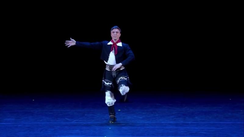 Танец аргентинских пастухов «Гаучо». ГААНТ имени Игоря Моисеева