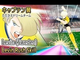 Captain Tsubasa Dream Team - Levin Rush (Rare Skill)
