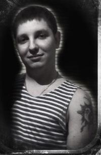 Alex Loboda, 8 июля 1987, Чернигов, id25297568