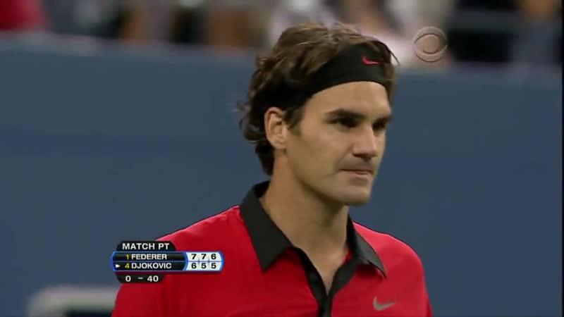 Окончание матча между Федерером и Джоковичем на «US Open-2009»